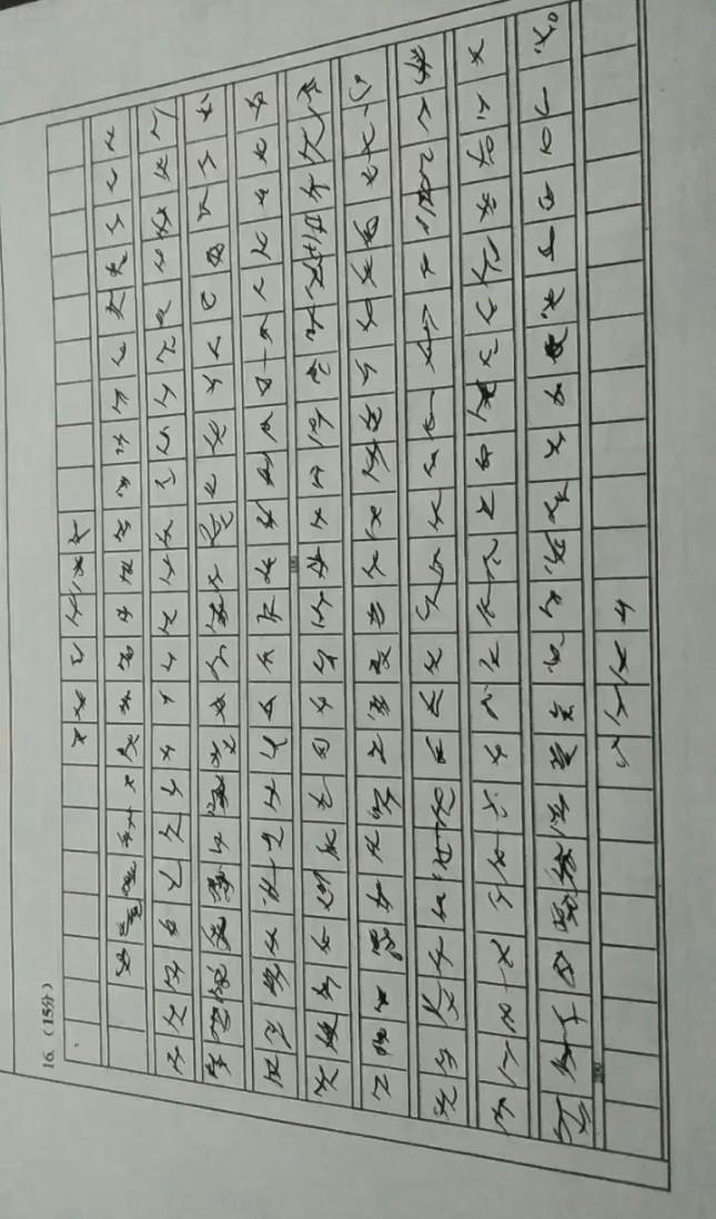 Học sinh tập viết như ngôn ngữ ngoài hành tinh khiến cô giáo hoang mang cảm thấy như mình bị mù chữ - ảnh 2
