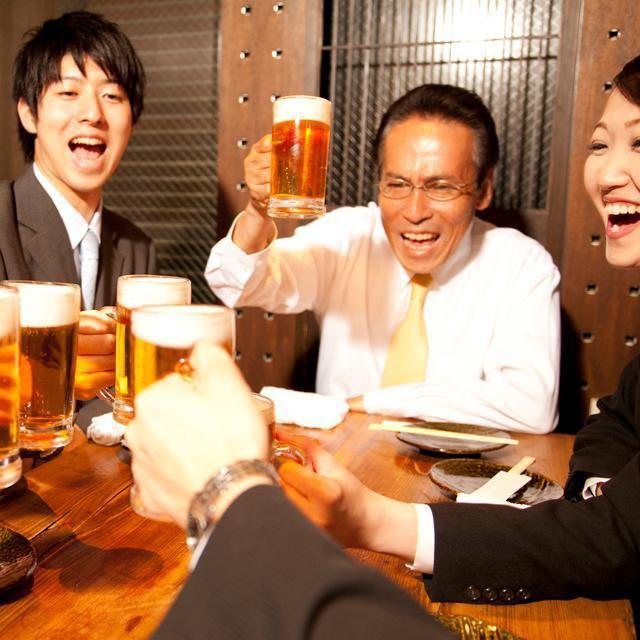 Dân văn phòng Nhật coi đi nhậu là câu chuyện văn hóa, có một số quy tắc ma mới phải thuộc nằm lòng - ảnh 2
