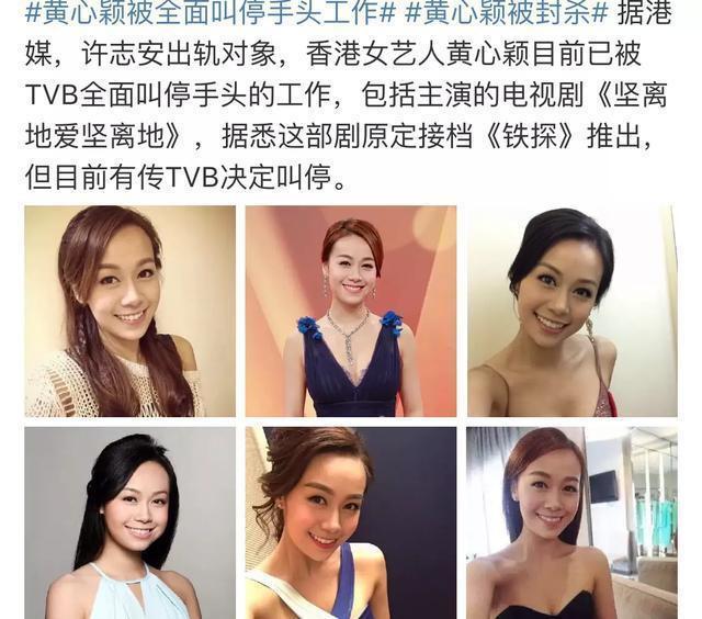 Huỳnh Tâm Dĩnh tiếp tục bị TVB cắt vai, netizen phẫn nộ: Phụ nữ ngoại tình bị tẩy chay ác liệt còn đàn ông vô tư nhởn nhơ? - ảnh 8