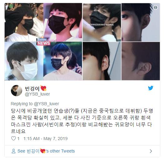 Thực tập sinh JYP dính loạt bê bối tại Produce X 101 suýt chút nữa đã debut với nhóm nhạc nhà SM? - Ảnh 8.
