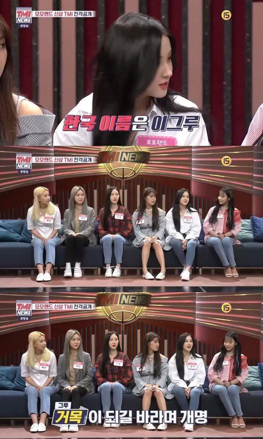 Bị nghi đổi tên tiếng Hàn vì sợ dính líu đến Seungri, đây là câu trả lời của Nancy (MOMOLAND)! - ảnh 2