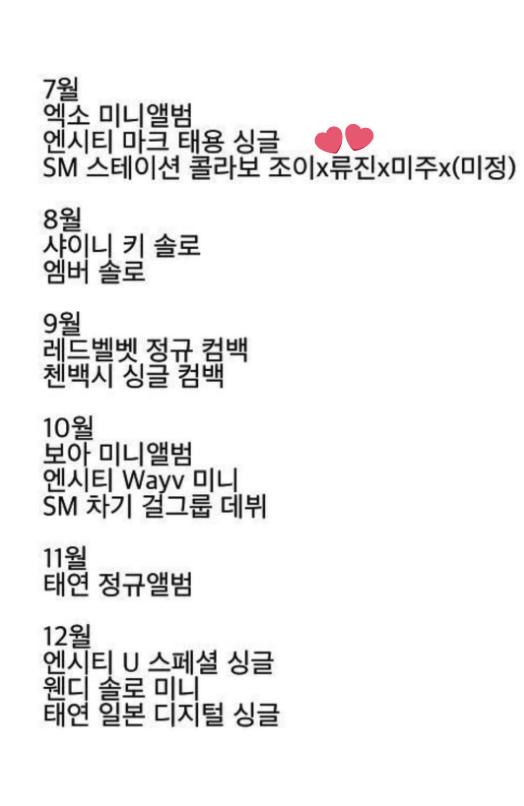 SM sắp có màn kết hợp giữa các nữ thần siêu hot, Taeyeon comeback, nhóm nữ mới ra mắt cuối năm? - ảnh 2