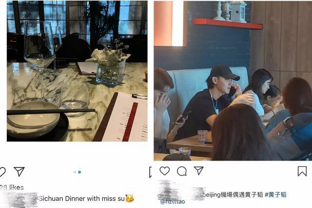 Thêm cặp đôi Hoa - Hàn lộ chuyện tình cảm: Hoàng Tử Thao đang hẹn hò với sao nữ xứ Hàn xinh như hotgirl? - Ảnh 3.