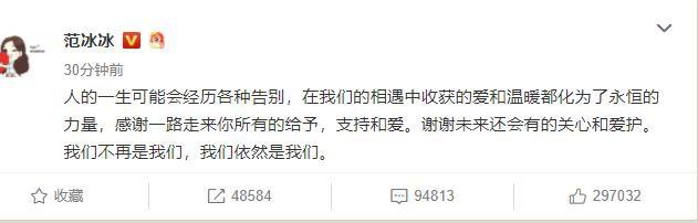 """Cú sốc mang tên Phạm Băng Băng chia tay Lý Thần: Chuyện tình """"y như phim"""", nhưng toàn là bi kịch - ảnh 1"""