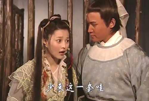 8 bộ phim làm nên tên tuổi nữ hoàng phim giả tình thật của Phạm Băng Băng: Tin đồn số 4 gây sốc nhất - ảnh 1