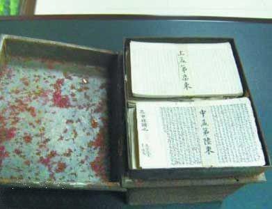 Chiêu trò gian lận thi cử ở Trung Quốc xưa: Vải thưa nhưng che được mắt Thánh - ảnh 5