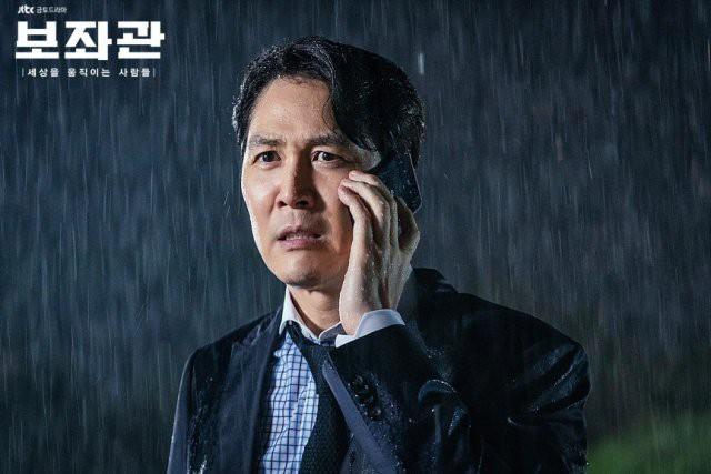 """6 ngành nghề """"hiếm có khó tìm"""" cho các mọt phim Hàn đang muốn bom việc: Số 4 nghe oai ra phết - Ảnh 9."""
