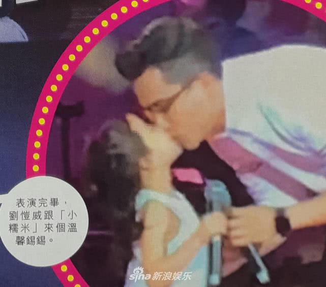 Clip gây bão: Lưu Khải Uy hôn môi, song ca tiếng Anh cùng con gái nhỏ, còn Dương Mịch nơi đâu? - Ảnh 7.