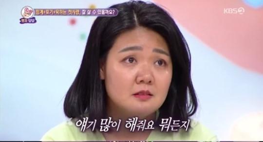 Cô dâu Việt lên sóng truyền hình kể khổ về chồng Hàn: Vô trách nhiệm với gia đình, cấm vợ đọc sách cho con vì chê phát âm tệ - ảnh 2