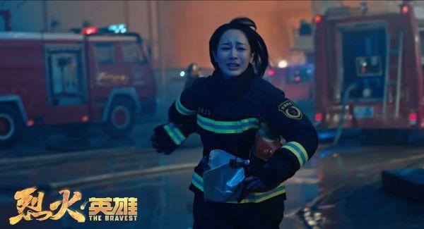 Nữ thần Kim Ưng 2020 vừa mở bình chọn: Dương Mịch - Dương Tử kèn cựa ghế số 1, Ngô Cẩn Ngôn ngậm ngùi xếp cuối - ảnh 14