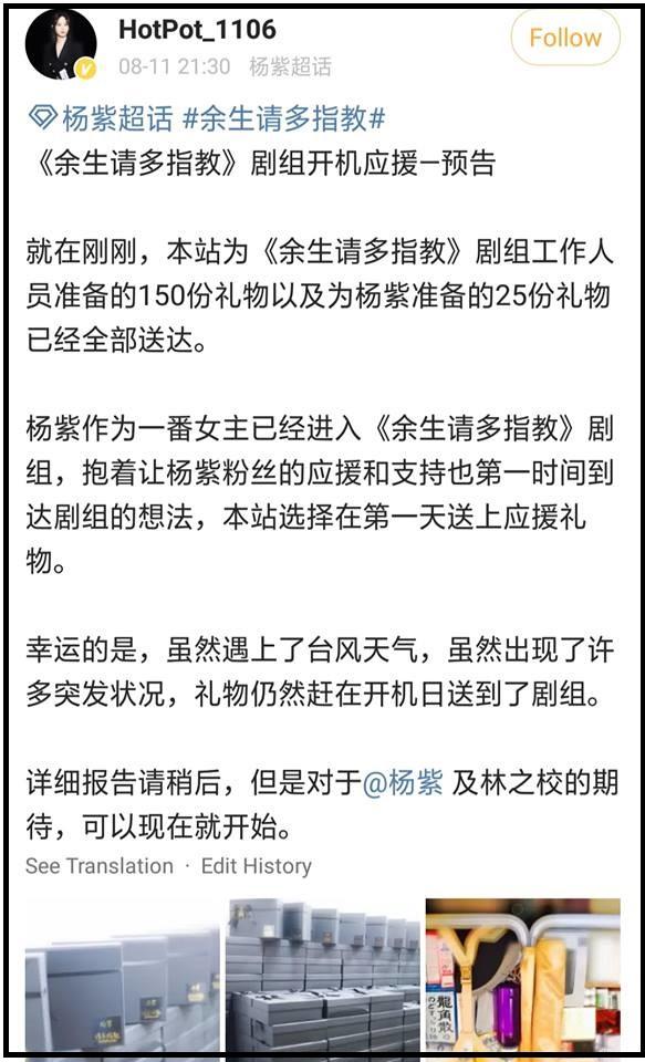 Vừa nghe Cá Mực Dương Tử có phim mới, netizen chỉ lo cho cái mũi của trai đẹp Tiêu Chiến là sao? - Ảnh 1.