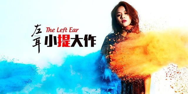4 cặp bách hợp được khán giả Hoa Ngữ nhiệt tình: Đỉnh nhất vẫn là Như Ý Châu Tấn và Hải Lan Trương Quân Ninh - ảnh 7