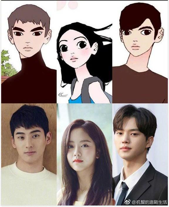 Từ chính tới phụ ai cũng đẹp xuất sắc, may quá Kim So Hyun đỡ phải gánh team nhan sắc cho Love Alarm! - Ảnh 4.
