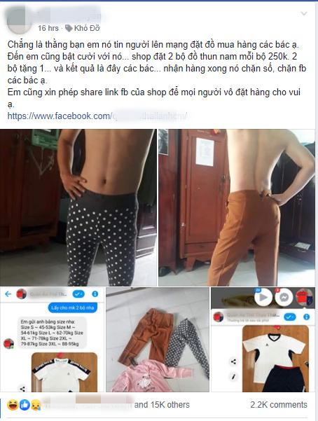 Đặt 2 bộ quần áo thể thao 500K, thanh niên ngậm đắng khi nhận về 2 chiếc quần nữ bó sát tặng kèm chiếc áo hồng baby - ảnh 1