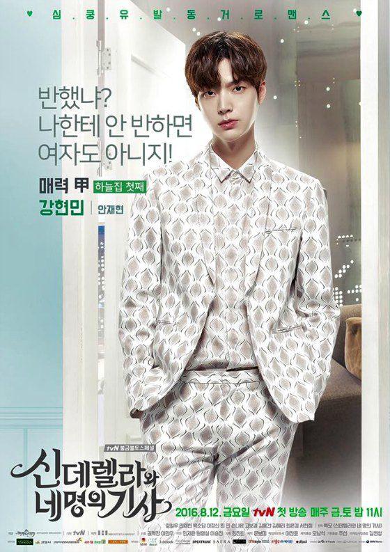 Nhìn lại sự nghiệp chồng trẻ của nàng Cỏ, hoá ra không có Goo Hye Sun thì Ahn Jae Hyun chẳng là ai cả? - Ảnh 11.