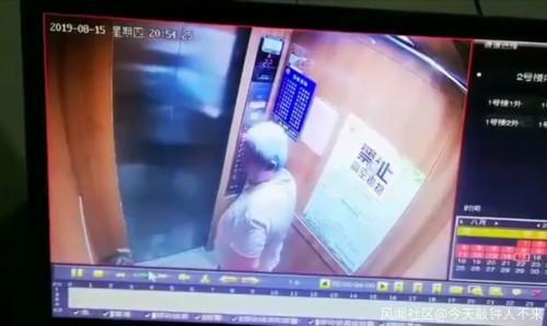 Yêu râu xanh 63 tuổi quấy rối bé gái trắng trợn trong thang máy, cảnh sát không thể bắt giữ vì bệnh người già khiến mọi người phẫn nộ - ảnh 1