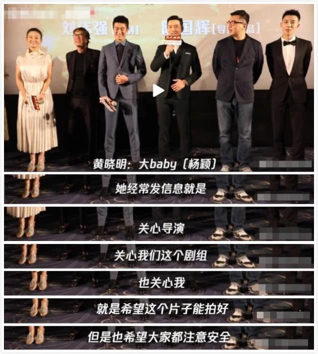 Huỳnh Hiểu Minh chính thức nói về Angela Baby sau loạt lùm xùm, tiết lộ nickname cực ngọt ngào và ý nghĩa đằng sau  - Ảnh 1.