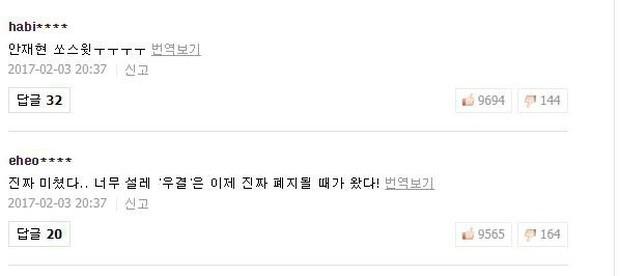 Khối tài sản của Goo Hye Sun - Ahn Jae Hyun: Chồng liệu có kém xa vợ và có khó khăn không mà phải tranh chấp gay gắt? - ảnh 10
