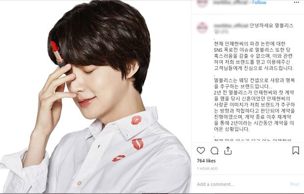 Ahn Jae Hyun đang đối mặt với khoảng thời gian tăm tối nhất trong sự nghiệp: Đã đến lúc hối hận vì đánh mất Goo Hye Sun? - Ảnh 5.