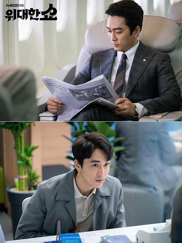 The Great Show: Phim chính trị nhưng không hack não vì được xem Song Seung Hun lắm múi tấu hài mỗi ngày - Ảnh 11.