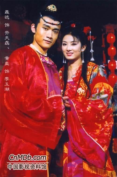 19 năm tròn Lên Nhầm Kiệu Hoa Được Chồng Như Ý phát sóng: Người hạnh phúc viên mãn, kẻ scandal sấp mặt vẫn được ưu ái - Ảnh 5.