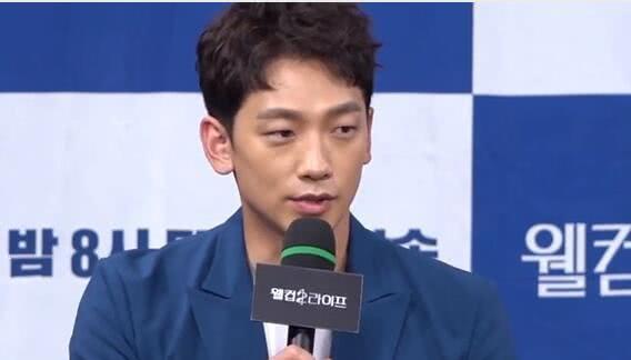 Bi Rain - Kim Tae Hee sẽ chào đón bảo bối thứ 2 vào tháng sau, báo Trung so sánh ngay với tình trạng của Song Hye Kyo - ảnh 2