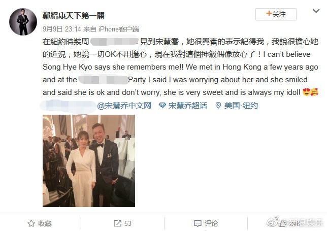 2 tháng sau cuộc ly hôn ngàn tỷ, Song Hye Kyo chia sẻ 1 câu khiến công chúng thở phào nhẹ nhõm - Ảnh 2.