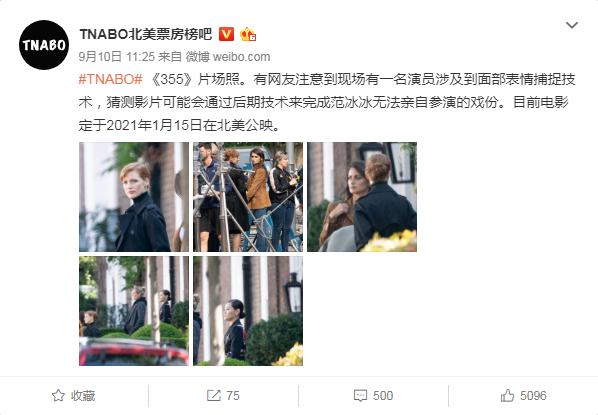 Rộ hình ảnh Phạm Băng Băng ôm con mừng ngày đầy tháng và sự thực phũ phàng đằng sau - ảnh 4