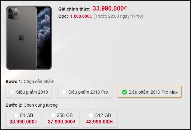 iPhone 11 lộ giá CHÍNH THỨC tại Việt Nam từ một nhà bán lẻ lớn: Tất cả đều nằm trong dự kiến! - ảnh 4