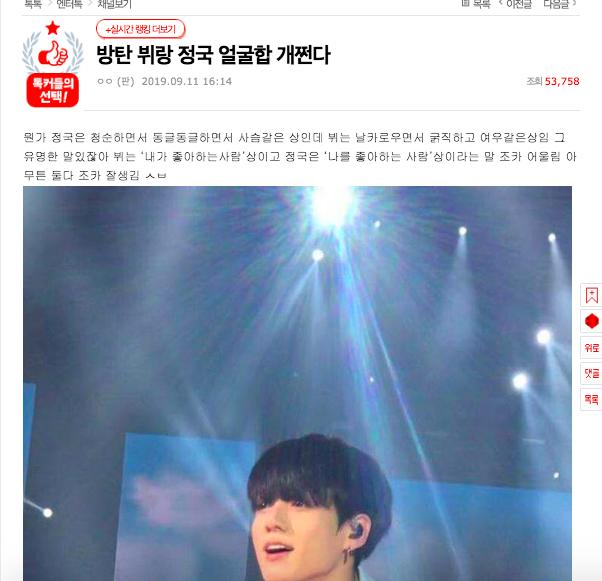 Knet choáng trước nhan sắc thật ngoài đời của 2 cậu em út Taekook (BTS), xếp cạnh nhau còn thần thánh hơn - ảnh 1