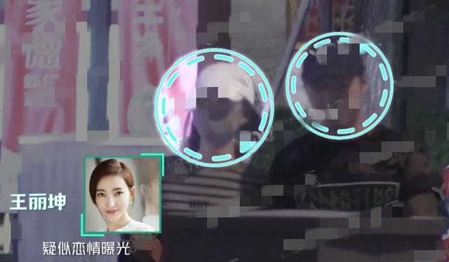 Chia tay Lâm Canh Tân, nữ thần mặt mộc Vương Lệ Khôn lộ ảnh hẹn hò với trai lạ - ảnh 2