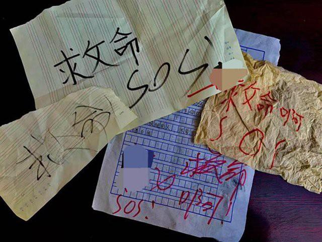 Phát hiện loạt mẩu giấy kêu cứu thảm thiết ở sân chung cư, cô gái sợ hãi báo cảnh sát để rồi 'ngã ngửa' khi biết chân tướng sự thật - ảnh 1