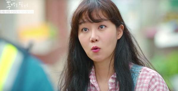 Cẩm nang dắt túi trước khi xem Khi Cây Trà Trổ Hoa của chị đẹp mê trai trẻ Gong Hyo Jin - Ảnh 4.