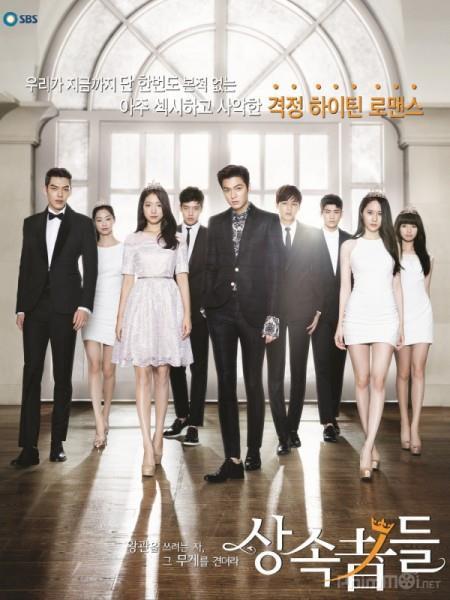 Có Lee Seung Gi và Suzy song kiếm hợp bích, Vagabond có giúp SBS hồi sinh sau cú trượt dài? - Ảnh 3.