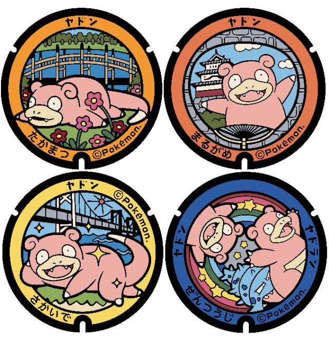 Nhật Bản: Hết bầu Pokemon làm thị trưởng, giờ còn in hình chúng lên nắp cống để quảng bá cho du lịch địa phương - ảnh 4