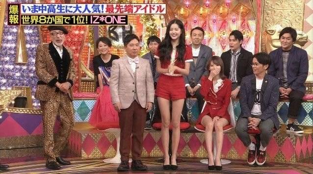 Mỹ nhân Kpop gây sốt trên chương trình Nhật Bản vì sở hữu đôi chân xứng tầm đối thủ với Lisa (BLACKPINK), đã thế lại mới 16 tuổi! - ảnh 1