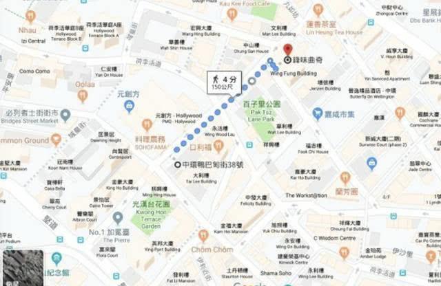 Trương Bá Chi mở shop cách nhà hàng của Tạ Đình Phong chỉ 100m, lưu luyến chồng cũ hay cố tình ké fame? - ảnh 6
