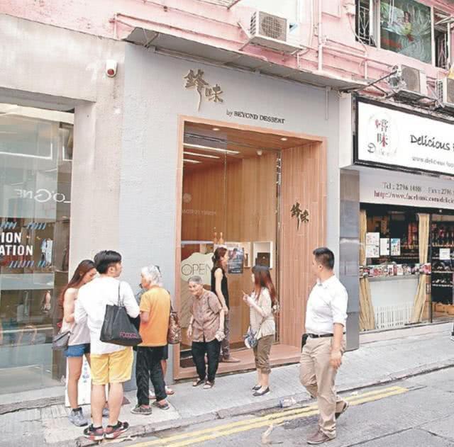 Trương Bá Chi mở shop cách nhà hàng của Tạ Đình Phong chỉ 100m, lưu luyến chồng cũ hay cố tình ké fame? - ảnh 5