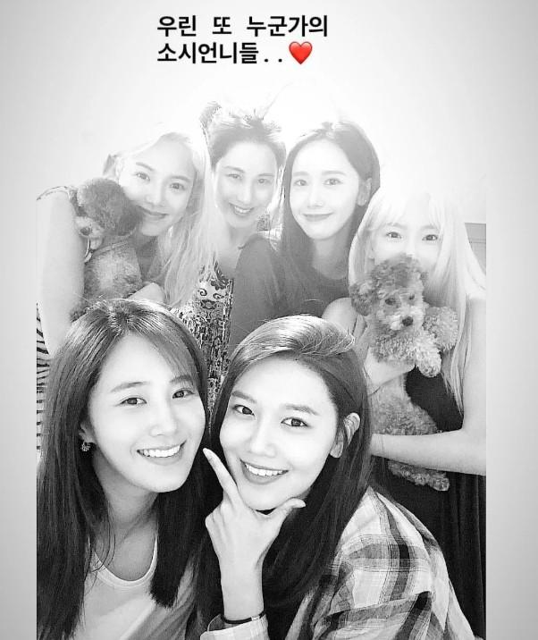 SNSD được nhắm cho show thực tế  mới, Jessica rất có thể sẽ tái ngộ cùng nhóm? - ảnh 4