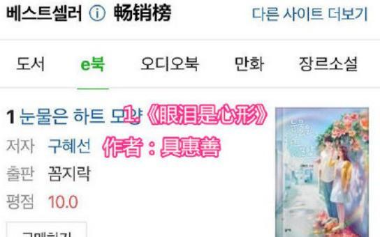 Giữa lùm xùm nguyên tắc hôn nhân, bảng điểm toàn A+ của Goo Hye Sun gây sốt, chứng minh IQ đáng nể - Ảnh 4.