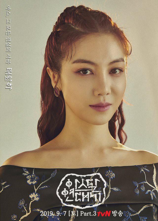 7 bóng hồng của Song Joong Ki ở Arthdal: Hết BLACKPINK, con lai Nga Hàn tới mỹ nhân Nhật đẹp nức lòng ai mà không mê - ảnh 26