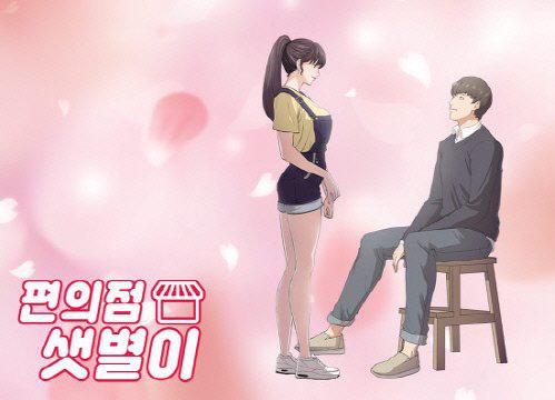 Hậu bom xịt Nhẹ Nhàng Tan Chảy, Ji Chang Wook sắp nên duyên cùng em gái quốc dân kém 12 tuổi Kim Yoo Jung? - ảnh 7