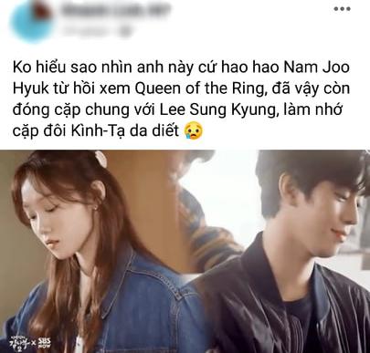 Người yêu màn ảnh mới của Lee Sung Kyung cớ sao trông y hệt tình cũ Nam Joo Hyuk thế này? - ảnh 9