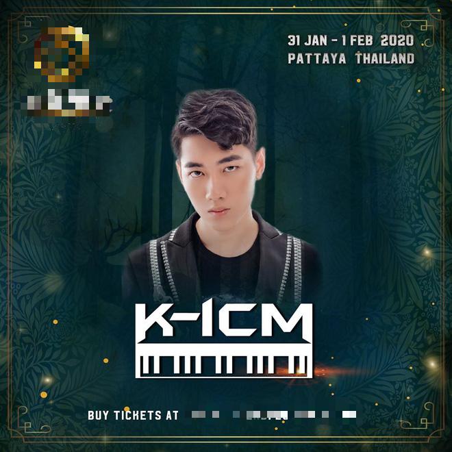 Chúng ta sắp được thấy hình ảnh chung giữa K-ICM và Zico - quái vật nhạc số đang làm mưa làm gió tại Hàn Quốc!? - ảnh 1