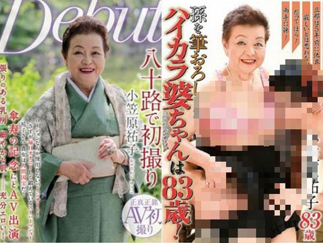 Chồng qua đời, cụ bà 81 tuổi dấn thân làm diễn viên phim người lớn và yêu cầu chỉ đóng cảnh nóng với trai trẻ - ảnh 2