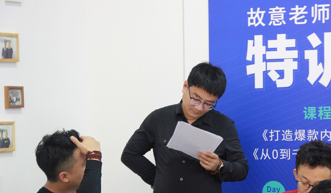 Thâm nhập 'lò' dạy làm giàu bằng TikTok tại Trung Quốc - ảnh 5