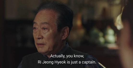 Hot nhất tập 9 Crash Landing on You: Bố chồng Son Ye Jin cạn lời nhìn quý tử Hyun Bin xà nẹo con dâu - ảnh 7