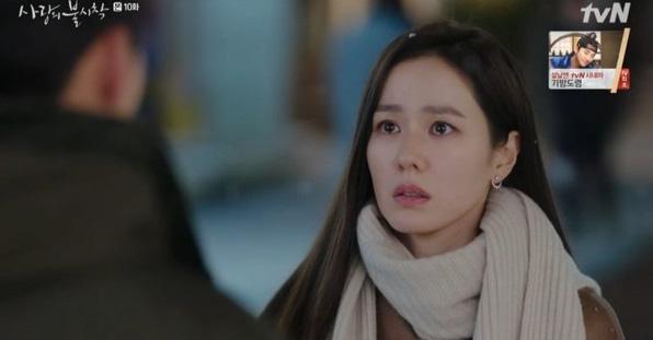 Nghe tin Son Ye Jin bị dọa giết, Hyun Bin bỏ việc chạy luôn sang Hàn Quốc đoàn tụ crush ở tập 10 Crash Landing on You - ảnh 6