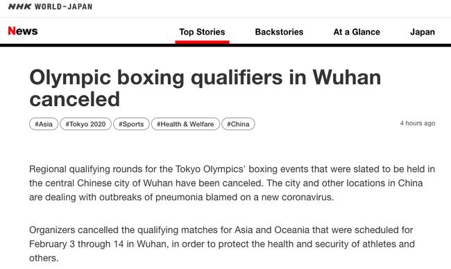 Lo sợ độ nguy hiểm của virus corona, hàng loạt sự kiện thể thao tầm cỡ thế giới dừng tổ chức tại thành phố Vũ Hán - Ảnh 1.