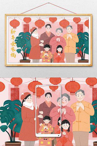 Hàng tá drama biếu tiền cha mẹ bên nội - bên ngoại dịp Tết: Tiền bạc không phân minh, ái tình dễ sứt mẻ! - ảnh 3